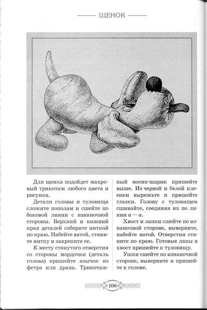http://handmadedesign.ru/_fr/0/1827106.jpg