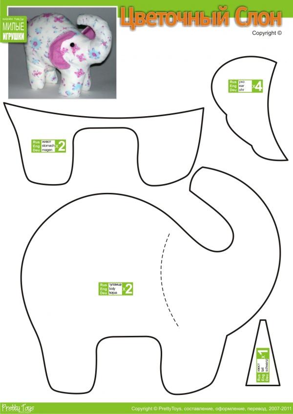 Выкройки для слонов игрушек